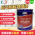 20kg white color exterior wall paint waterproof sunscreen wall paint outdoor paint kitchen bathroom environmental protection latex paint