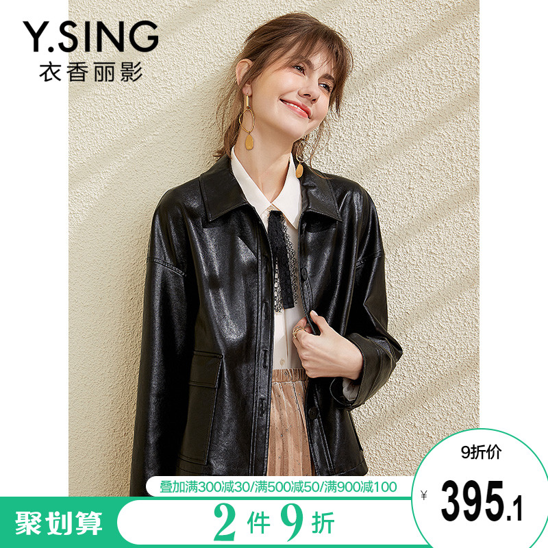 Spring 2020 new Korean loose leather coat women's short fashion PU leather lapel jacket
