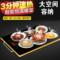 暖菜板家用多功能智能加热饭菜保温板饭桌热菜器暖菜宝热菜盘神器