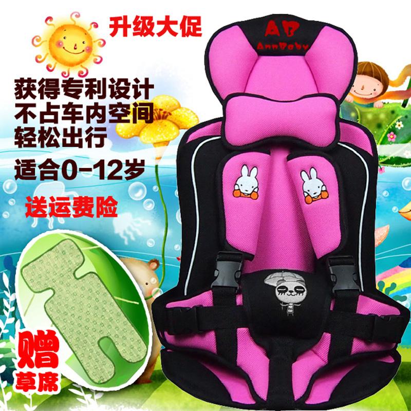 Ремни безопасности для детей Артикул 554896267799