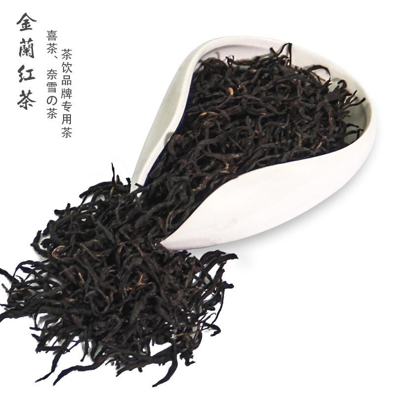 台式奶茶水果茶奶茶店专用茶叶配方浓香型散茶喜茶奈雪金兰红茶