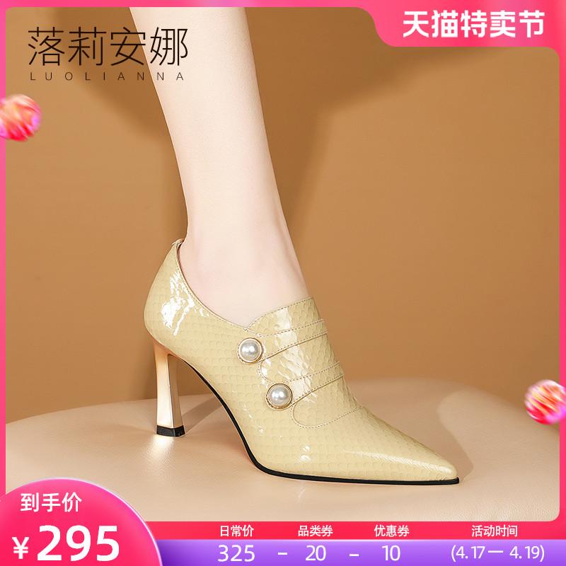 时尚珍珠搭扣细跟高跟鞋女2021春季新款百搭漆皮女鞋尖头深口单鞋