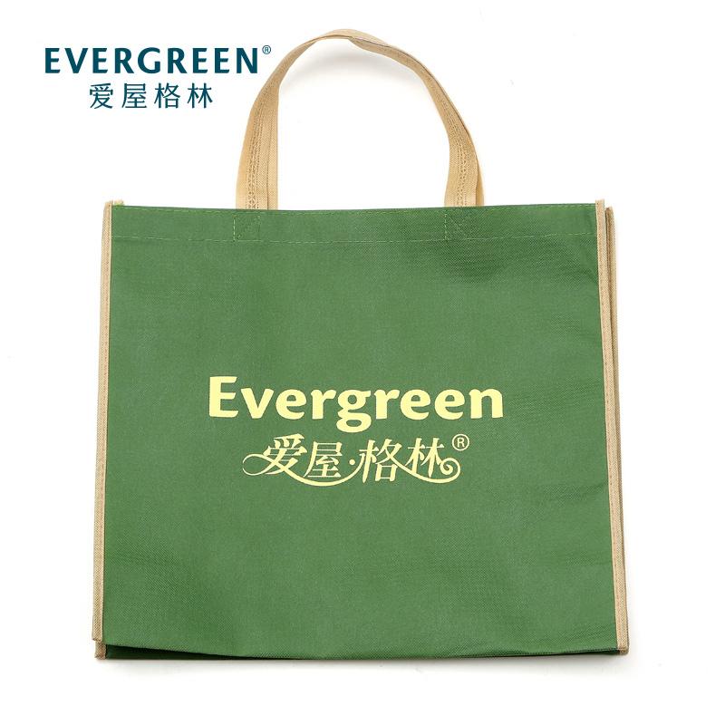 爱屋格林Evergreen 实用无纺布礼品袋环保袋购物袋 红色/绿色