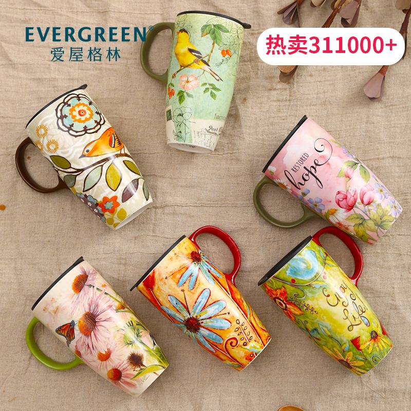 爱屋格林大容量马克杯子陶瓷带盖简约咖啡创意早餐杯家用水杯情侣