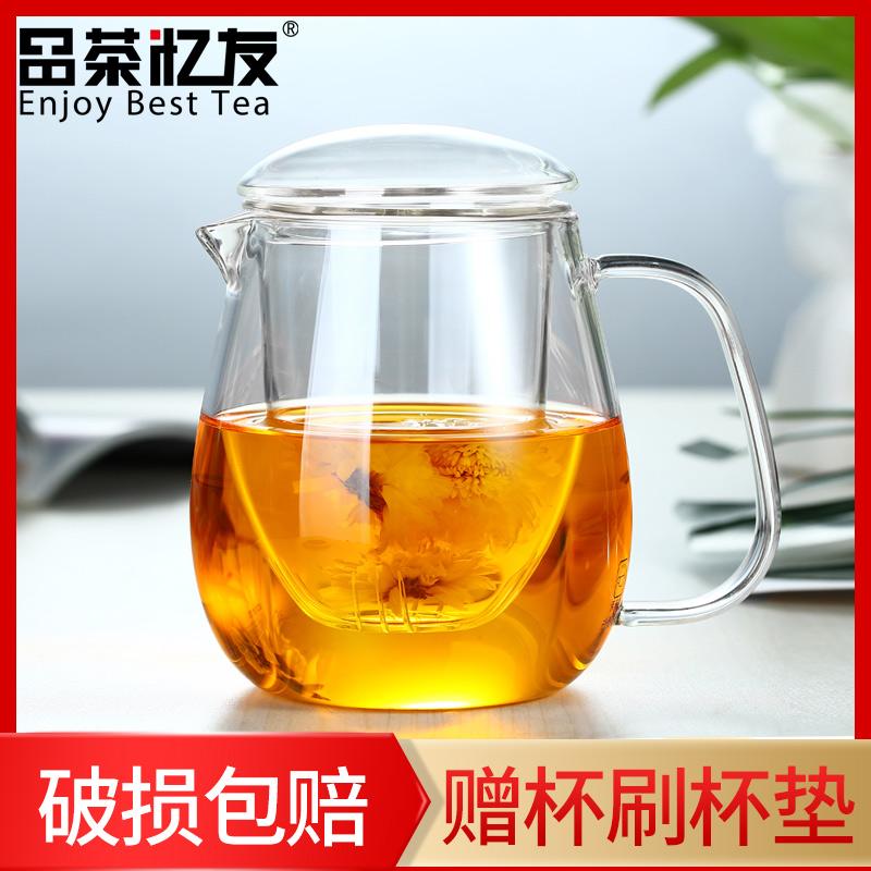 品茶��友企�Z玻璃����w三件杯透明�^�V水�嘏莼ú�靥籽b茶具水杯