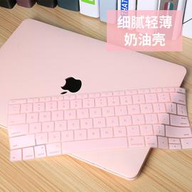 mac苹果笔记本电脑保护壳macbook air13.3寸macbookpro15保护套12外壳2020新款macpro16贴膜超轻薄m1磨砂13壳