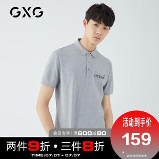 GXG男裝2020年熱賣新款商場同款字母刺繡灰色短袖polo衫翻領上衣