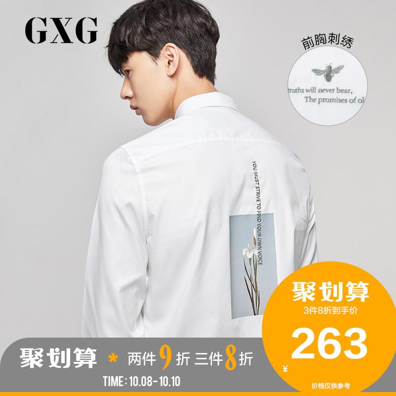 GXG男装2019秋季新款白衬衫蜜蜂刺绣长袖衬衫男韩版潮流衬衣男(非品牌)