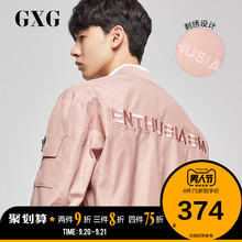 GXG Official Flagship Shop Fall 2019 New Korean Men's Baseball Suit Men's Pilot Jacket Men's Jacket
