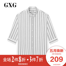 GXG Men's Wear Summer 2019 New Hong Kong Style Leisure Seven-Sleeve Stripe Shirt Korean Fresh Shirt Men's Trend