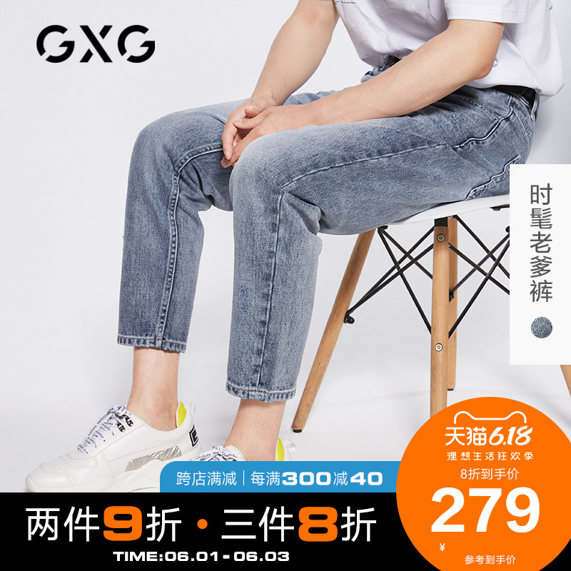 GXG men's clothing hot sale in 2020 light blue straight tube wear-resistant loose ins jeans 9-point pants pants daddy pants