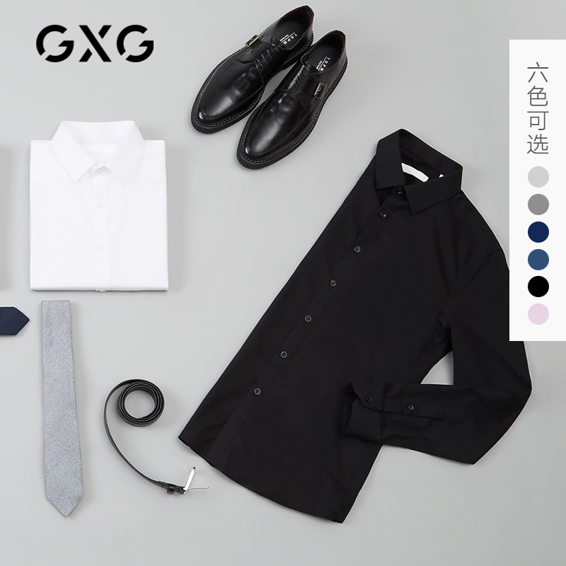 GXG Men's Sven Series 2021 Spring and Autumn Business Casual Basic Solid Color Non-iron Long Sleeve Shirt Men's Shirt