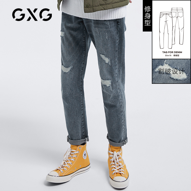 GXG Men's Life Collection 2021 Spring and Autumn Hot Sale Blue Washed Frayed Fashion Feet Slim Denim Pants
