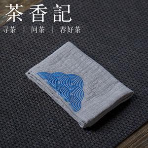 茶香记 素色加厚棉麻茶巾 茶布 三款可选 茶道零配件