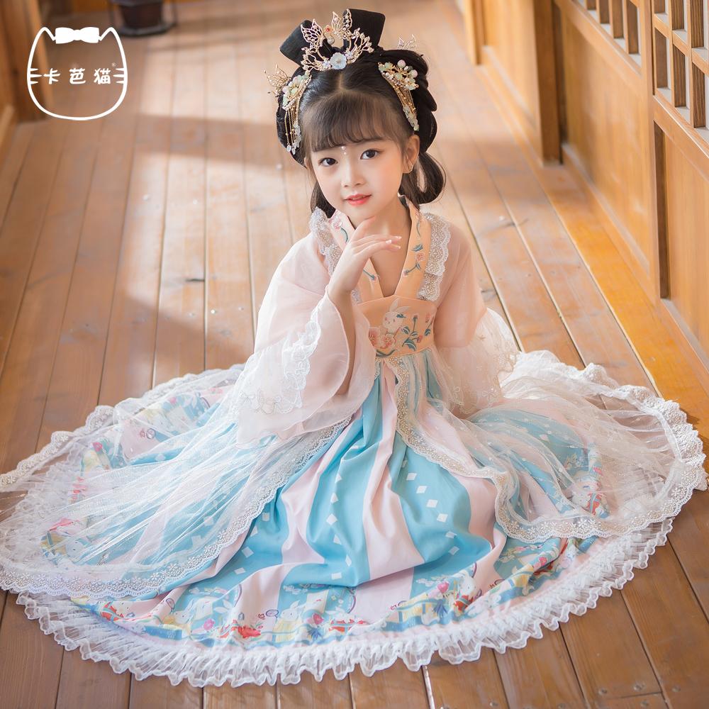 女童汉服夏装洛丽塔春秋超仙古装中国风公主连衣裙夏季儿童唐装