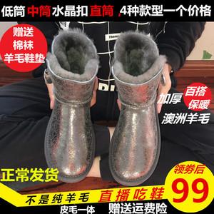 反季促销防水雪地靴女皮毛一体低筒真皮纯羊毛防水牛皮保暖面包鞋