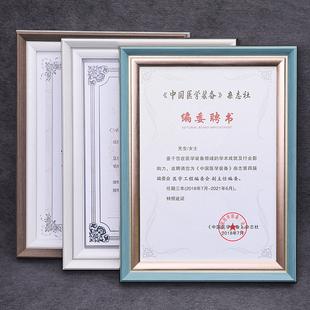 荣誉证书相框摆台授权奖状A4 a5纸张大小A3营业执照正副本框挂墙