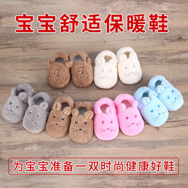 秋冬珊瑚絨嬰兒鞋子軟底0-1歲男寶寶學步鞋女6-12個月加絨棉鞋春