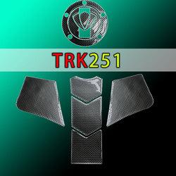 钱江贝纳利TRK251黄龙adv摩托车油箱防水贴纸软胶鱼骨贴防刮贴膜