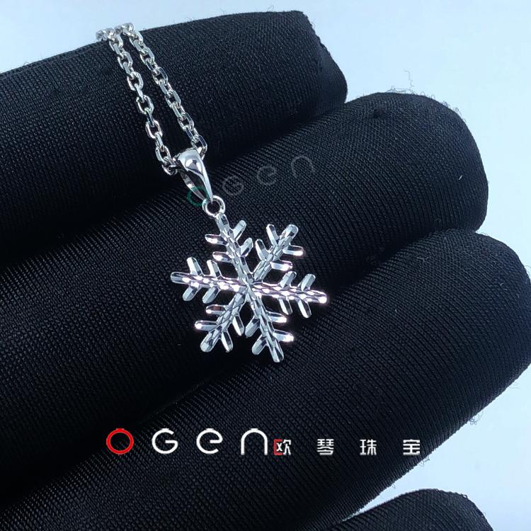 雪花吊坠生日圣诞礼物现货不含项链欧琴珠宝PT950铂金白金精品