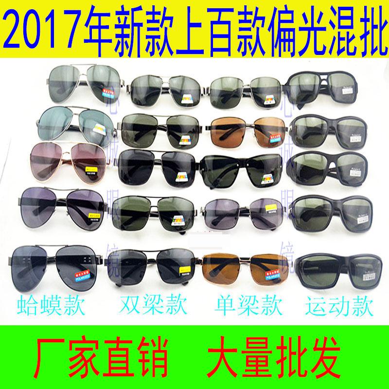 新款男士太陽鏡開車偏光鏡批發女蛤蟆鏡墨鏡司機駕駛太陽眼鏡