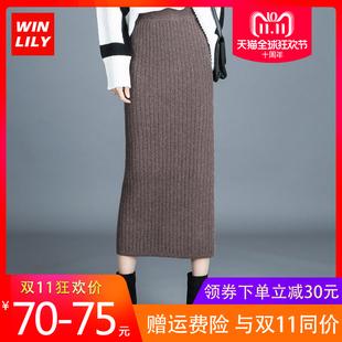 新款针织高腰一步裙中长款开叉裙包臀裙2018毛线半身裙长裙女秋冬