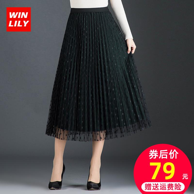 波点网纱半身裙长裙女2020秋冬百褶褶两面穿过膝裙显瘦裙子纱裙夏