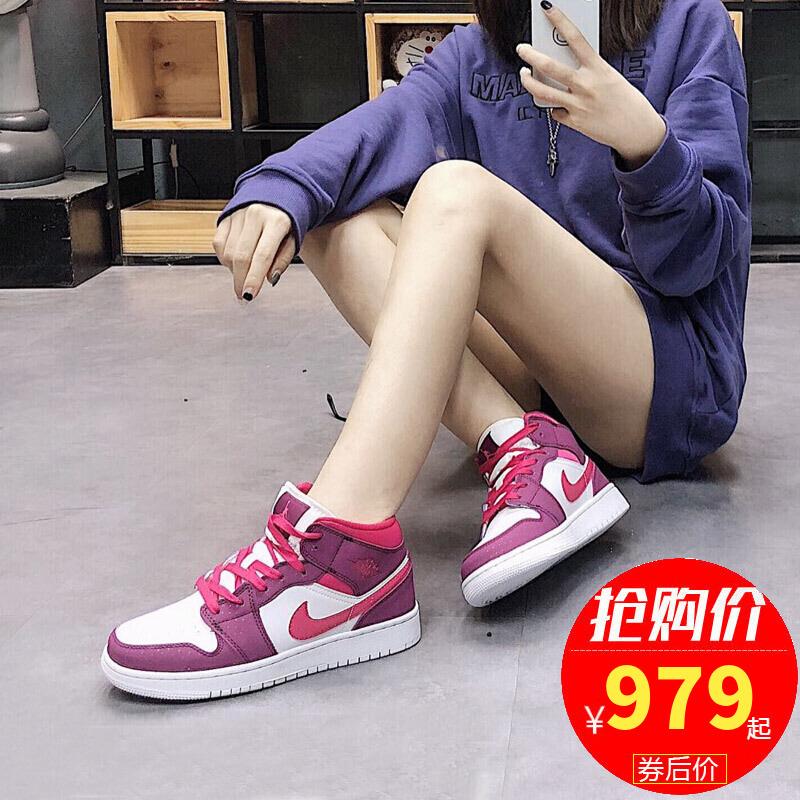耐克女鞋2020夏季新款Air Jordan1 Mid AJ1运动篮球鞋555112-661
