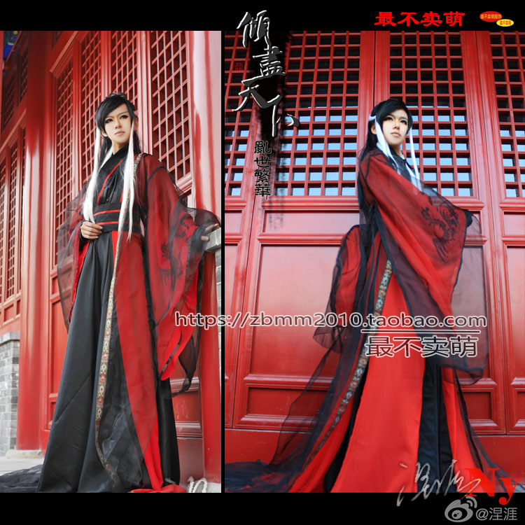 Mens ancient clothes luobinghe Cosplay clothing in the world