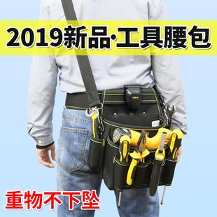 法斯特电工工具包挎包多功能维修加厚耐磨壁纸专用大号帆布腰包男价格