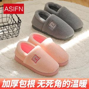 棉拖鞋女情侶冬室內居家用月子鞋包跟保暖產后加厚防滑棉拖鞋男冬
