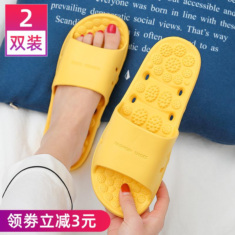 买一送一凉拖鞋居家男女情侣浴室洗澡漏水卫生间防滑软拖鞋家用夏
