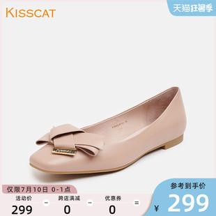 新款 方头平底浅口单鞋 Kisscat接吻猫秋季 女KA09320 时尚
