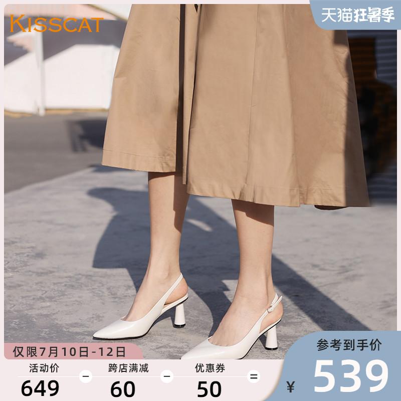 接吻貓2020夏季新款尖頭包頭后空粗跟高跟鞋一字扣帶羊皮時裝涼鞋