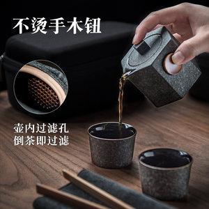 伊文陶瓷 旅行功夫茶具套装 便携式快客杯户外简约一壶二杯日式小