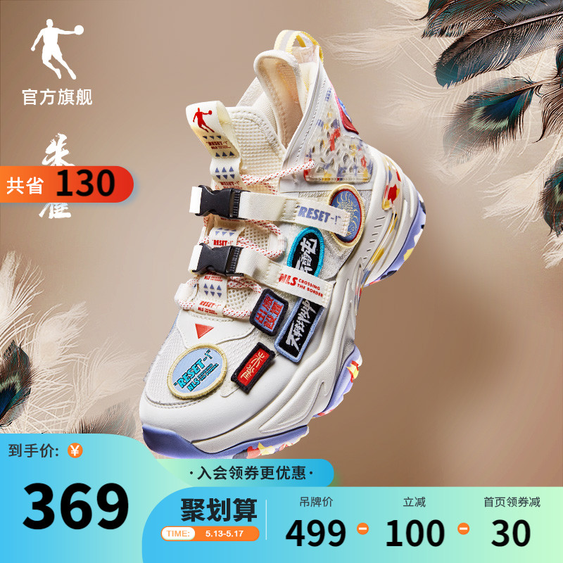 Jordan women's shoes casual shoes Suzaku 2021 spring new high-top sports shoes retro old shoes female country tide classic