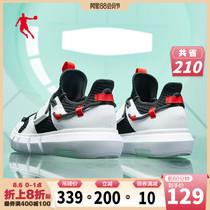 乔丹板鞋男鞋2020夏新款机能风厚底休闲鞋白色运动鞋小白鞋男鞋子