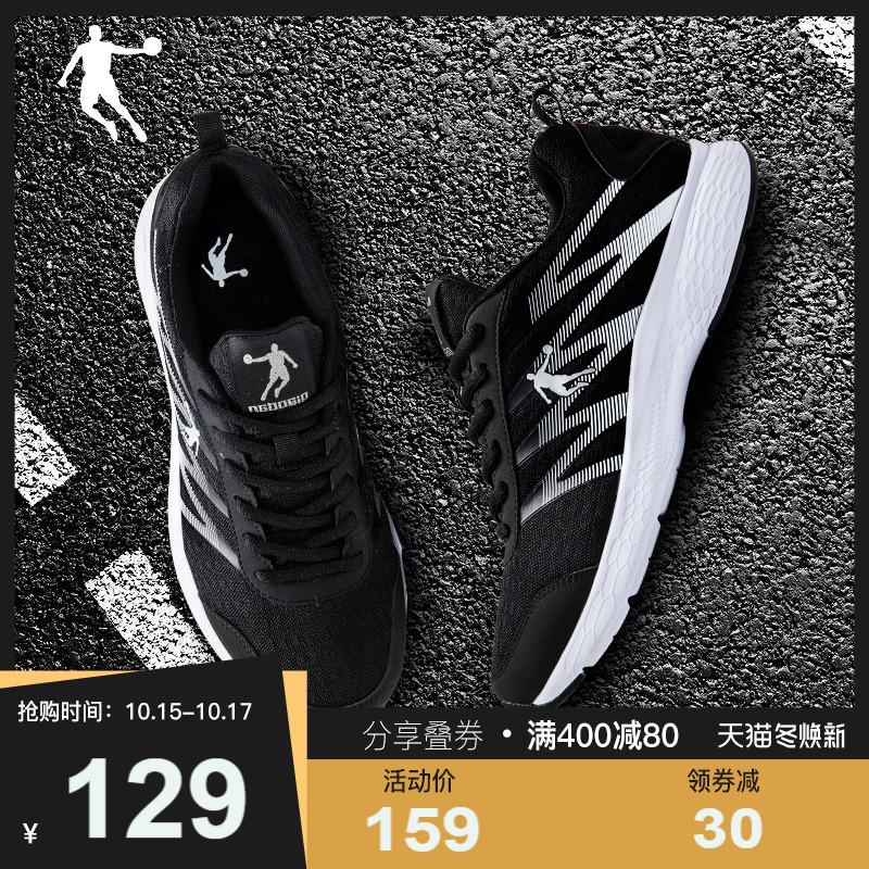 乔丹运动鞋男鞋2021秋冬季跑鞋减震轻便网鞋男士革面保暖跑步鞋子