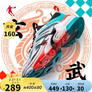 领10元券购买【玄武】乔丹运动鞋男鞋2021春季新款鞋子男士休闲鞋复古老爹鞋男