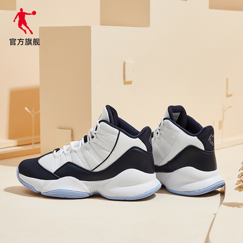 Jordan basketball shoes women's shoes spring 2021 new women's classic casual sports shoes trend retro high-top sneakers