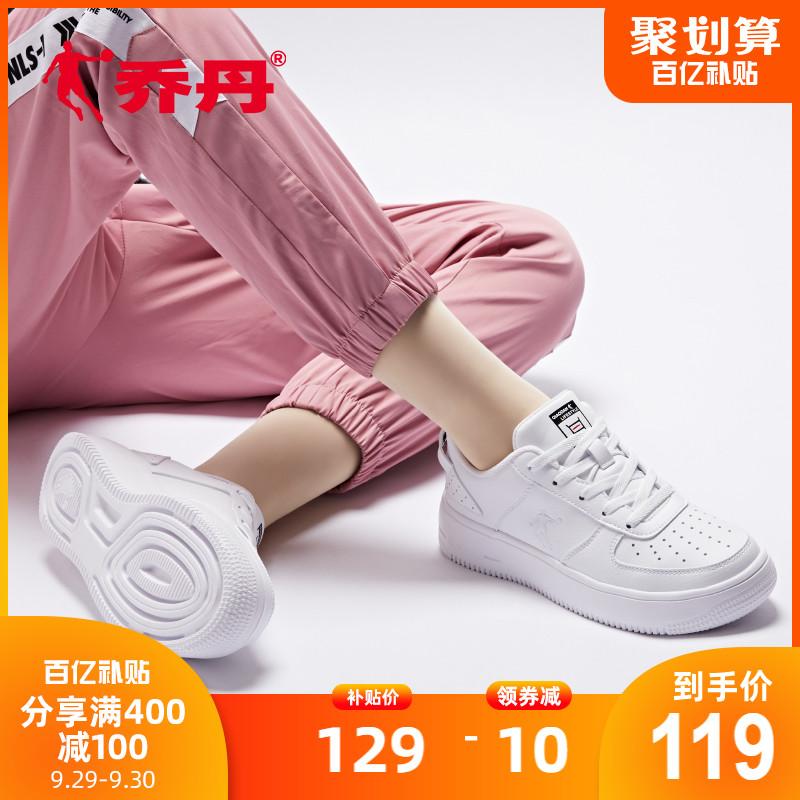 乔丹女鞋运动鞋2020秋季新款休闲鞋空军一号鞋子白色板鞋小白鞋男