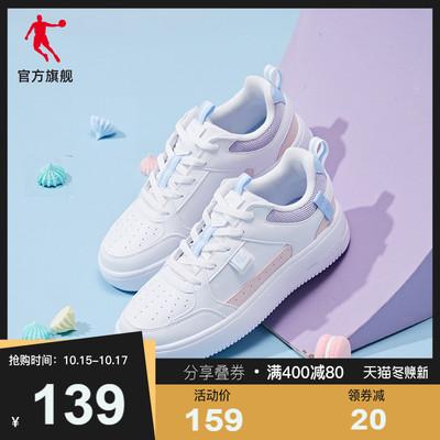 乔丹板鞋2021秋冬新款小白鞋时尚休闲鞋情侣撞色运动鞋男透气女鞋