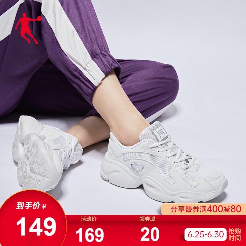 乔丹老爹鞋女鞋2021夏季新款鞋子网面透气跑步鞋休闲鞋白色运动鞋
