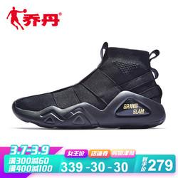 乔丹篮球鞋男子2019春季新款高帮休闲鞋运动鞋篮球潮流文化鞋男