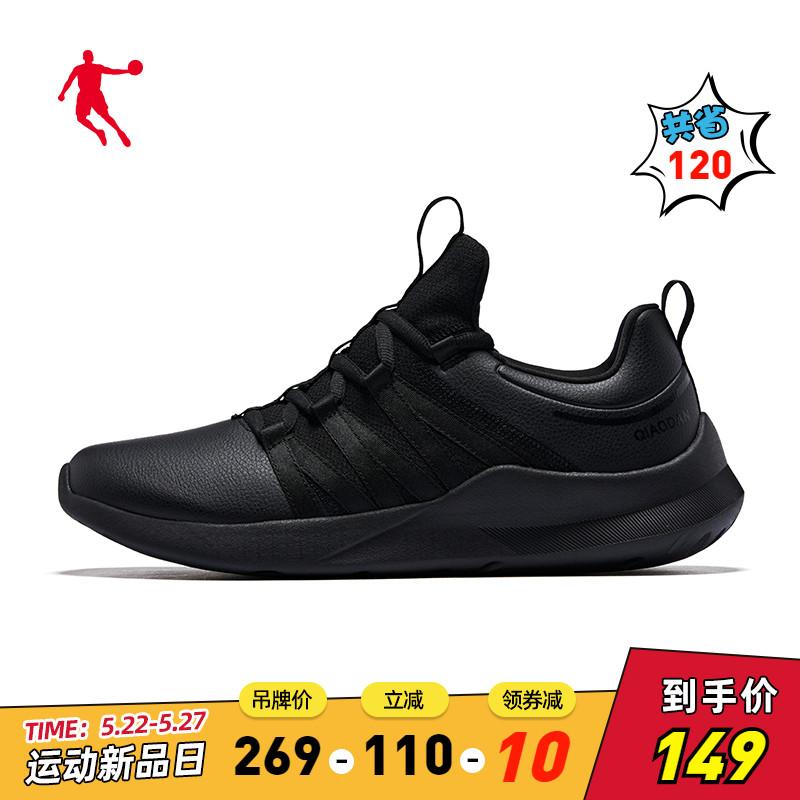 乔丹跑步鞋男鞋2020春季新款男士运动鞋休闲减震跑鞋冬季轻便鞋子图片