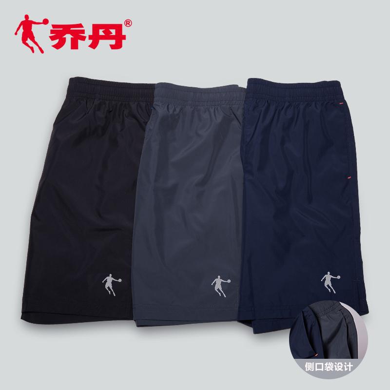 乔丹运动2020新款透气休闲梭织短裤