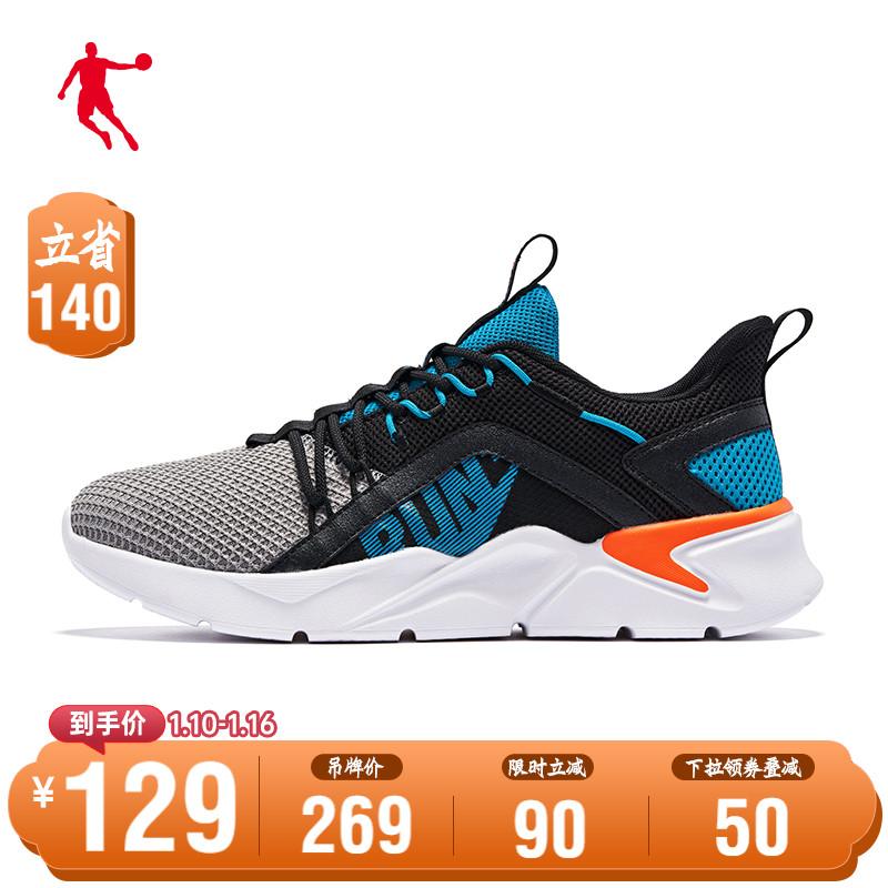 乔丹运动鞋男鞋2020秋季耐磨网面跑鞋舒适轻便男士休闲鞋子跑步鞋