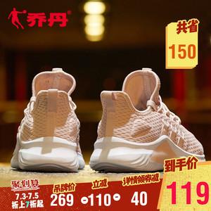 领10元券购买乔丹跑步鞋2020夏季网面软底休闲鞋