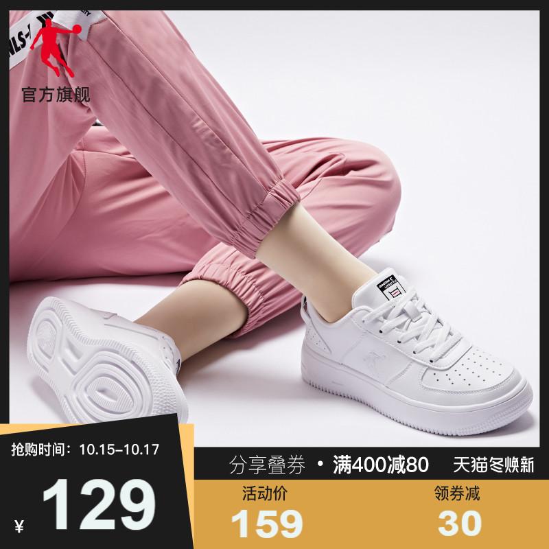 乔丹女鞋2021秋冬新款休闲鞋空军一号鞋子情侣板鞋小白鞋男运动鞋