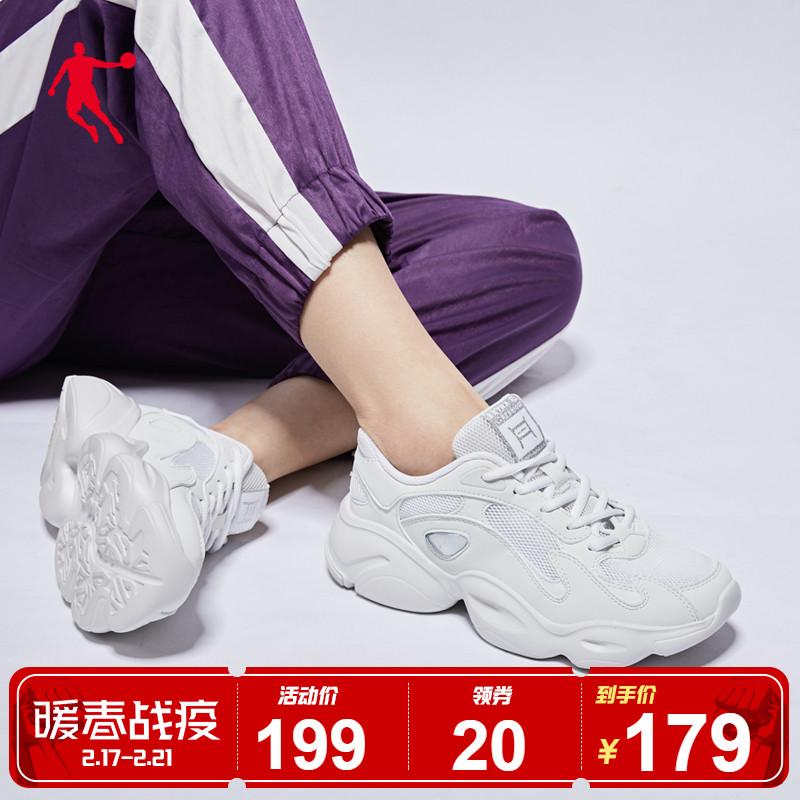 乔丹老爹鞋女鞋2020春季新款百搭鞋子潮鞋跑步鞋休闲鞋白色运动鞋 thumbnail